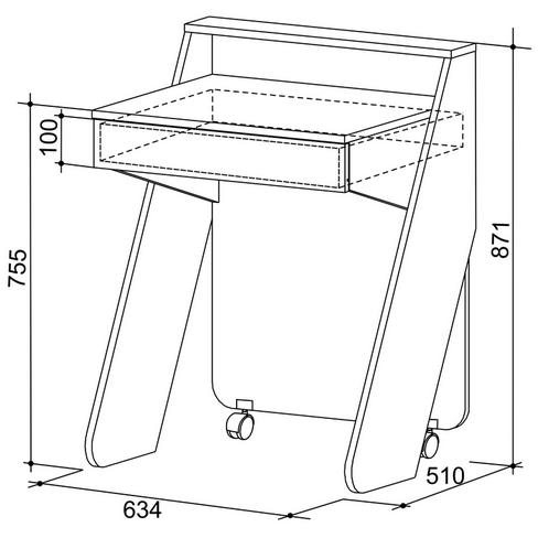 Стол Для Ноутбука( шимо т/св)