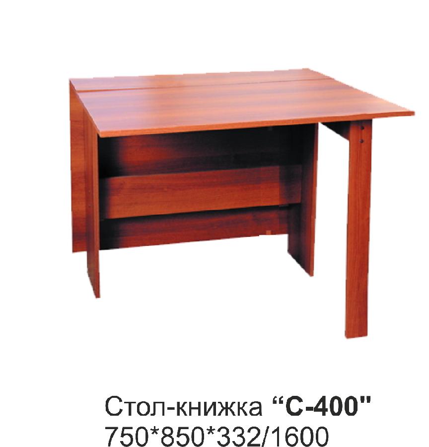 Стол Книжка (Лдсп)