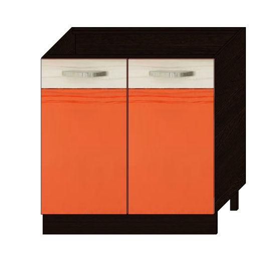 Стол 80 Оранж-9 ВИТРА