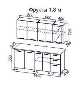 КУХНЯ  «Апельсины»  1,8 м.