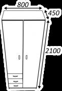 08500S2
