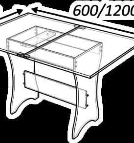 Стол поворотно-раскладной( венге)