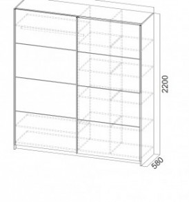 Шкаф- Купе № 17  (2м)