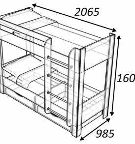 Кровать «Школьник» 2х ярусная без ящиков ( венге/ дуб)