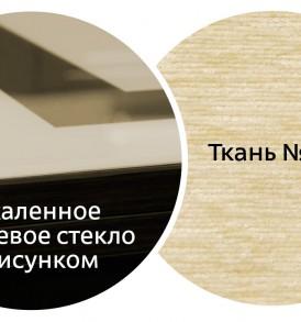 Обеденная группа: стол «Диез Т7» стулья «Этюд Т5» ОГ-007.001