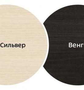 Обеденная группа: стол «Диез» Т11 стулья «Этюд Т4» ОГ-011.001