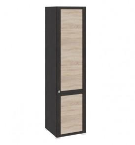 Шкаф комбинированный R «Фиджи» ШК(07.02)_23R