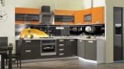 «Бьюти» модульная мебель для кухни