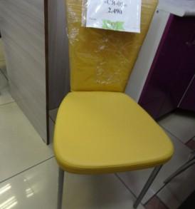 Стул » СЯ-05″ ( желтый)