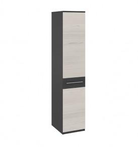 Шкаф с 1-й дверью «Сити» СМ-194.07.001