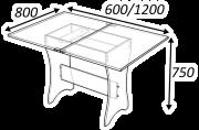 стол повор. раскладной
