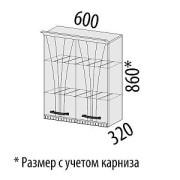 maket_Afina 18.01