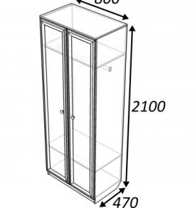 Шкаф  «Классика»  2.0 ( дуб выбеленный)