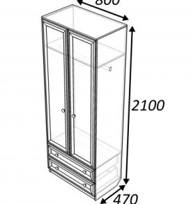 Шкаф  «Классика»  2.2.1 ( дуб выбеленный)