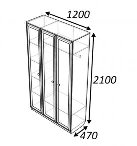 Шкаф  «Классика» 3.0 ( дуб выбеленный)