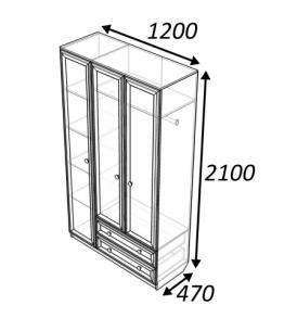 Шкаф  «Классика» 3.2.1( дуб выбеленный)