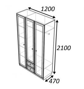 Шкаф  «Классика» 3.2.2 ( дуб выбеленный)