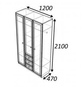 Шкаф  «Классика» 3.3.1 ( дуб выбеленный)