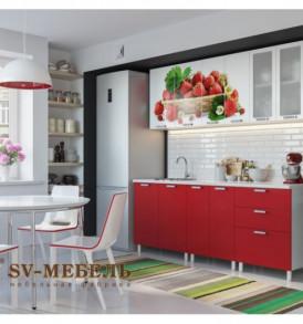 Strawberry-800x600