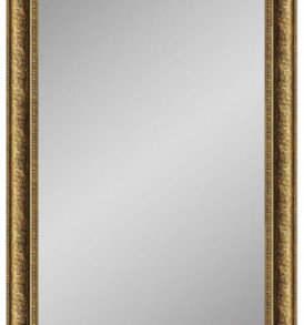 Зеркало в багете 50-100 5490р