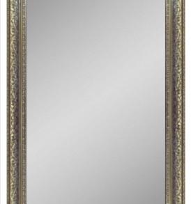 Зеркало в багете 50-150 7490р серебро