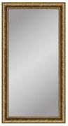 Зеркало в багете 50-150 7490р золото