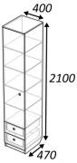 1.2схема