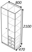 2.3схема
