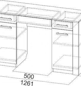 Модульная система Гамма-20 Стол туалетный