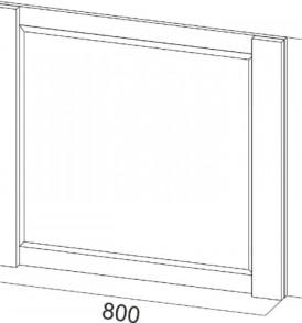 Зеркало-1200x800