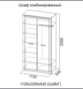 Гостиная «Лотта №2″EVO- Шкаф — модульная
