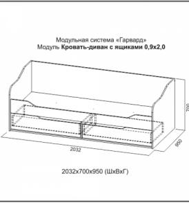 krovat-divan-1200x800
