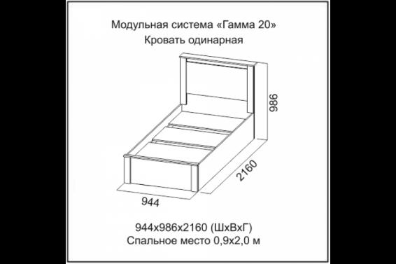 krovat900-1200x800