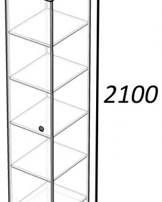 Модульная система «Радуга» Пенал 1.1 (дуб/желтый)