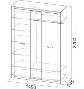 Модульная система» Гамма-20″ Шкаф комбинированный 3-х створчатый