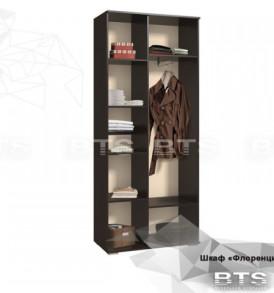 Модульная система » Флоренция «Шкаф  2х дверный