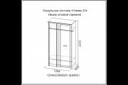 shkafugol-1200x800