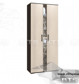 shkafz-1200x800