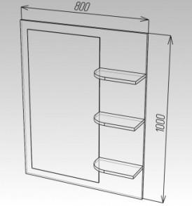 Модульная система»Ока-8″ Зеркало №2 МДФ (сонома/белый глянец)