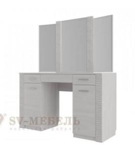 Модульная система Гамма-20 Зеркало(стол туалетный)Боковые зеркала подвижные.