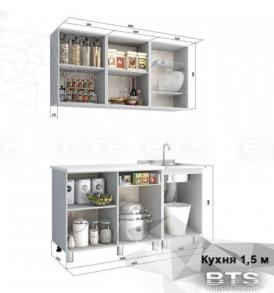 Кухня «Титан» 1,5м    Цена со столешницей на каждый модуль, кроме мойки!