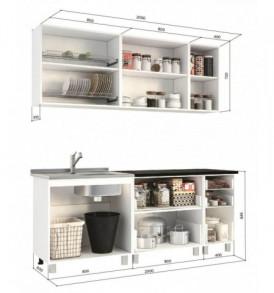 Кухня «Монро» 2,0м    Цена со столешницей на каждый модуль, кроме мойки!