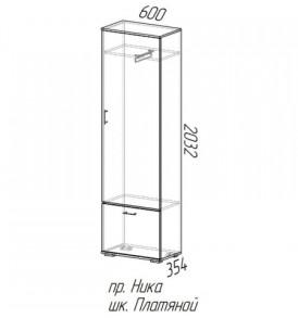 pr.nika(shk.platjanoj)-1200x800
