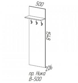 pr.nika(v-500)-1200x800