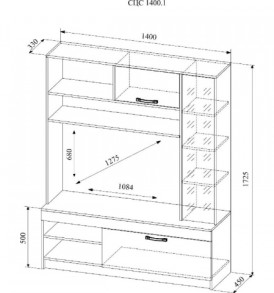 Модульная система » Софи №1″ СЦС 1400.2