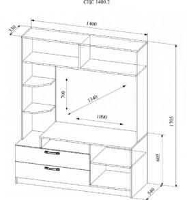 Модульная система » Софи №2″ СЦС 1400.2
