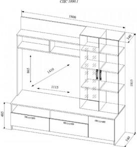 Модульная система » Софи №3″ СЦС 1800.1