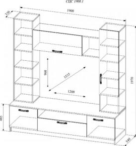 Модульная система » Софи №4″ СЦС 1900.1