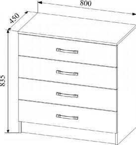Модульная система » Софи» Комод СКМ800.1