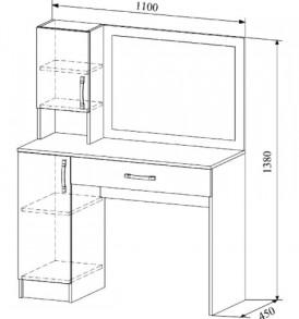 Модульная система » Софи» Трюмо  СМС 1100.1